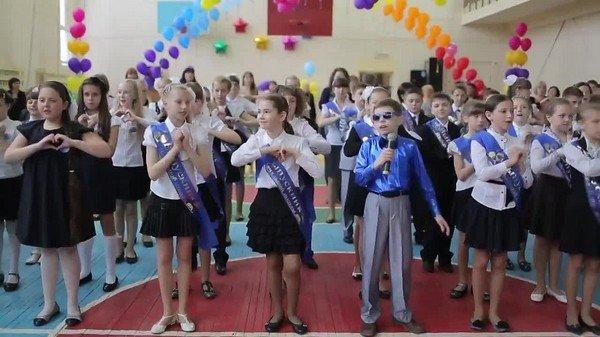 vyipusknoy-vecher-4-klass