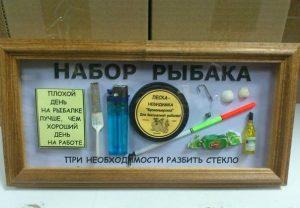 Оригинальные подарки в Кирове