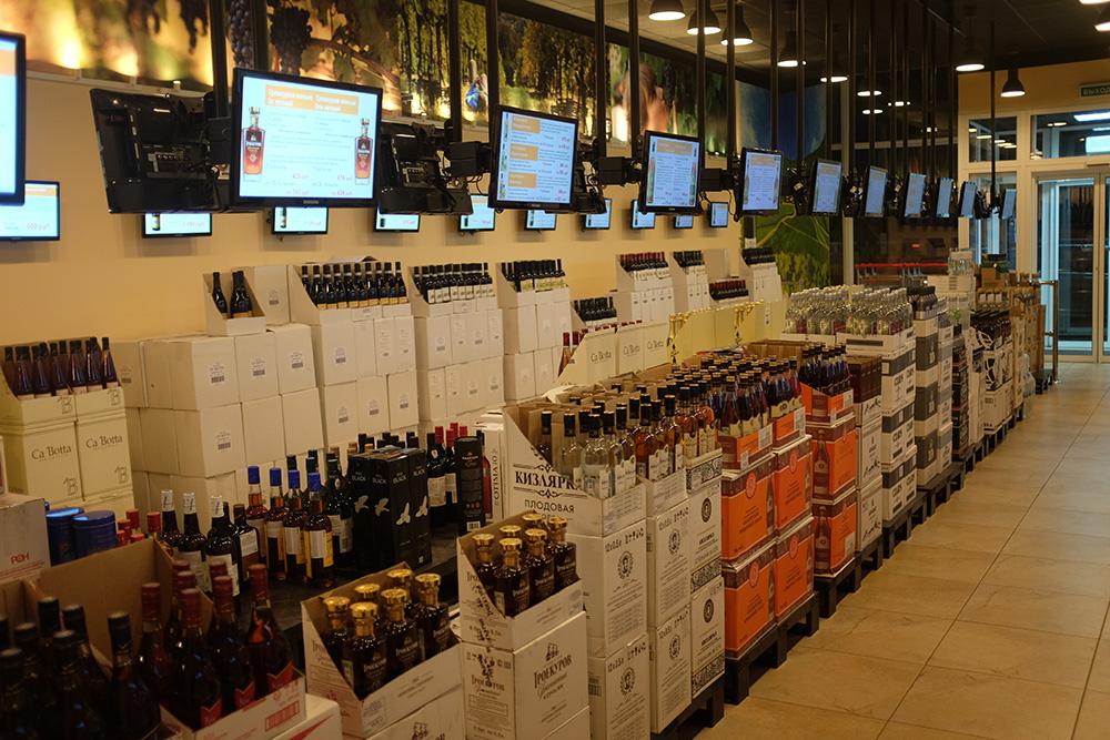 Где купить спиртное на свадьбу