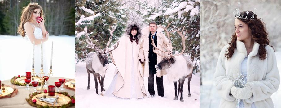 Подготовка зимней свадьбы