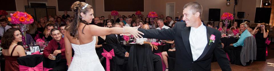 о танце жениха и невесты
