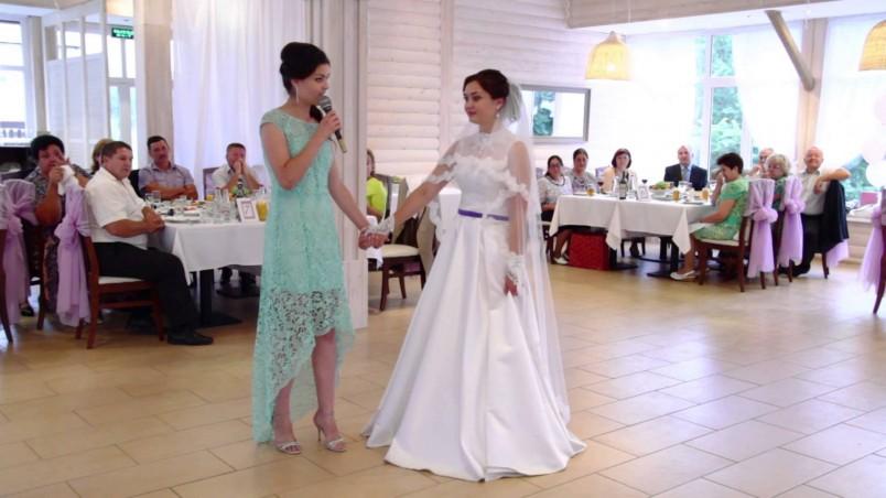 с днем свадьбы подруге