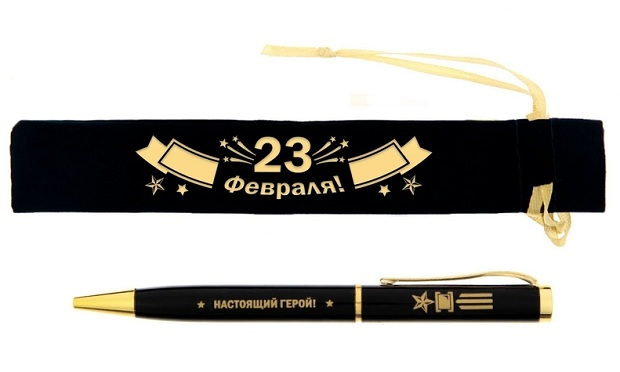 Необычные ручки